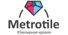 Доборные элементы для композитной черепицы в Набережных Челнах Доборные элементы Metrotile